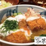 かつ吉 - 冷やし鶏かつ丼(日比谷限定)