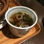 50246823 - スープ
