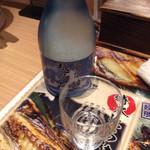 生け簀の甲羅 - 越前岬