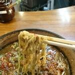 50253540 - 黒胡麻担々麺