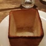50257681 - 中のパンを食べちゃいました♪