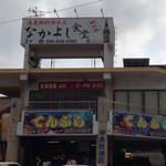 50260614 - 派手な看板(笑)                                              二階は別のお店です^_^;