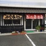 いっきゅう - 店内入口ふきん