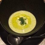 50269285 - ズッキーニの冷製スープ