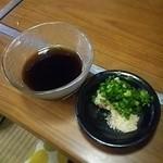 飯田屋 - つゆと薬味