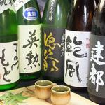 栞屋一會 - 季節の地酒