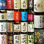 栞屋一會 - 月替わりの季節の地酒を肴と共に…