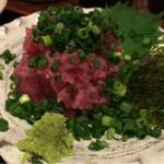 ものぐさや - ネギトロ定食(830円)