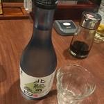 50278864 - 2016.2 日本酒