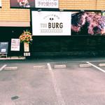 ハンバーグ専門店 THE BURG -