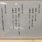 汐見 - コース料理(2016/4)