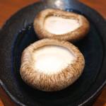焼肉 大貫 - 椎茸