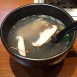 焼肉 大貫 - テールスープ