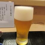 汐見 - 生ビール(2016/4)