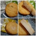阿部蒲鉾店 - ◆小さな蒲鉾(それぞれ100円程度) 上:青菜入り 下:蓮根入り・・シャキシャキと食感がいいかも。