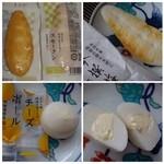 阿部蒲鉾店 - 左上:スモークン(240円)右上:吟撰笹・・真鯛入り下:チーズボール(5個:730円)