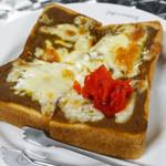カフェ ド ロペ - チーズカレートースト