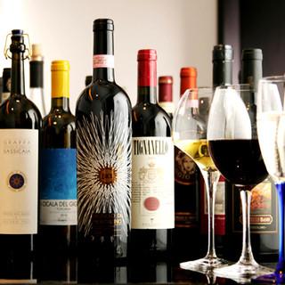 リーズナブルで美味しいワイン多数ご用意