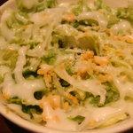 ロッキンカフェ シブヤ ガビガビ - サラダ