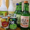 Taishikan - ドリンク写真: