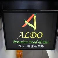 アルド ALDO>
