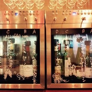 8種類のグラスワイン、飲み比べセットもご用意!
