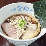 麺や堂幻 -