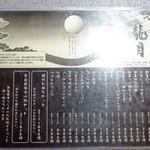 50293497 - メニュー