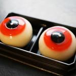 妖怪食品研究所 - 妖菓 目玉おやじ(1個350円)