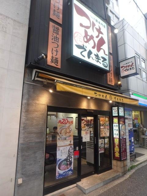 つけめんでんまる 南青山店 - 2012年6月1日