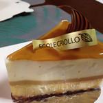 エコール・クリオロ - 4/27 ガイア  こんな絶妙なキャラメルのケーキ初めて食べた!