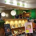 ナチュラル カフェ 健康食研究所 - Natural cafe「健康食研究所」