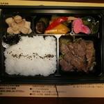 KYOKU - ハラミ弁当