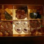 KYOKU - 極上A5炙り寿司弁当