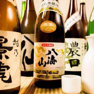 飲み放題が今だけ2498円→998円!料理コース多数ご用意