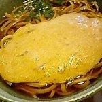 503328 - fukaseya7.jpg