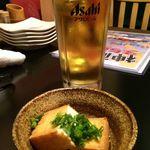 神蔵 - 料理写真: