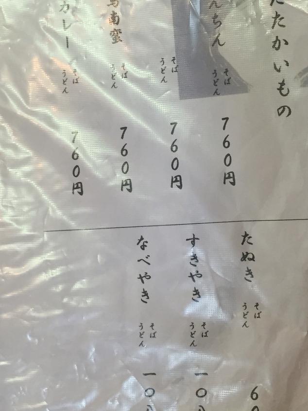 平左ヱ門 name=