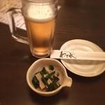 季節料理とお酒 わさび - 生ビール お通し❣️