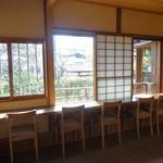 香下庵茶屋 - 窓に面したカウンター席