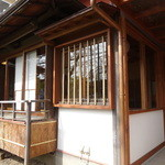 香下庵茶屋 - 建物
