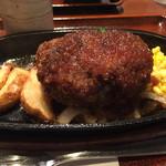 なるみ - 粗挽きハンバーグステーキアップ