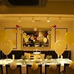 ジンジャーガーデンアオヤマ - private party plan <yellow>