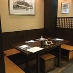 纏 - 店内奥側のテーブル席(コの字型)4-6名お座り頂けます。