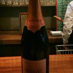 サウダージ - シャンパン ロゼ