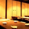 赤羽個室居酒屋 名古屋料理とお酒 なごや香 赤羽ビビオ店