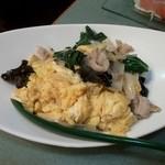 ふぢの - 玉子と木耳の炒め物