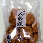 50317052 - 人形焼(あん入り)