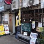 50319837 - JR元町駅から西に少し歩いた所、                                              神戸元町で創業50年の 「ヤキニク銀河」