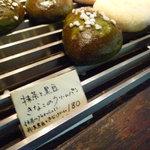 タケウチ - ☆抹茶と黒豆…きなこのクリームパン!(^^)!☆